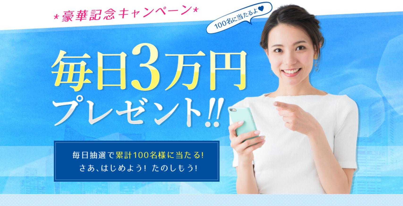 黒田真司 GENESIS(ジェネシス)で毎日3万円稼げない?副業口コミ調査