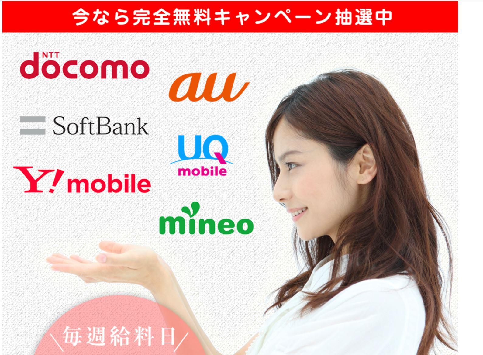 木村健司 毎週給料日10万円チャンス 今なら完全無料は本当に稼げる?